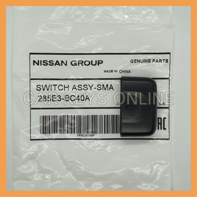Nissan I-Key End Cap (285E3-BC40A)
