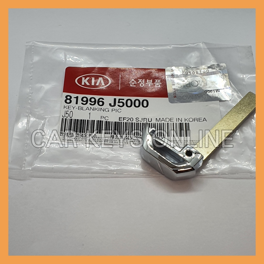 Genuine Kia Smart Remote Key Blade (81996-J5000)